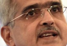 RBI Governor Shaktikanta Das: Despite all challenges faced in the economy, mood should remain positive