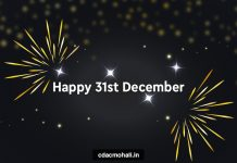 31st December Images